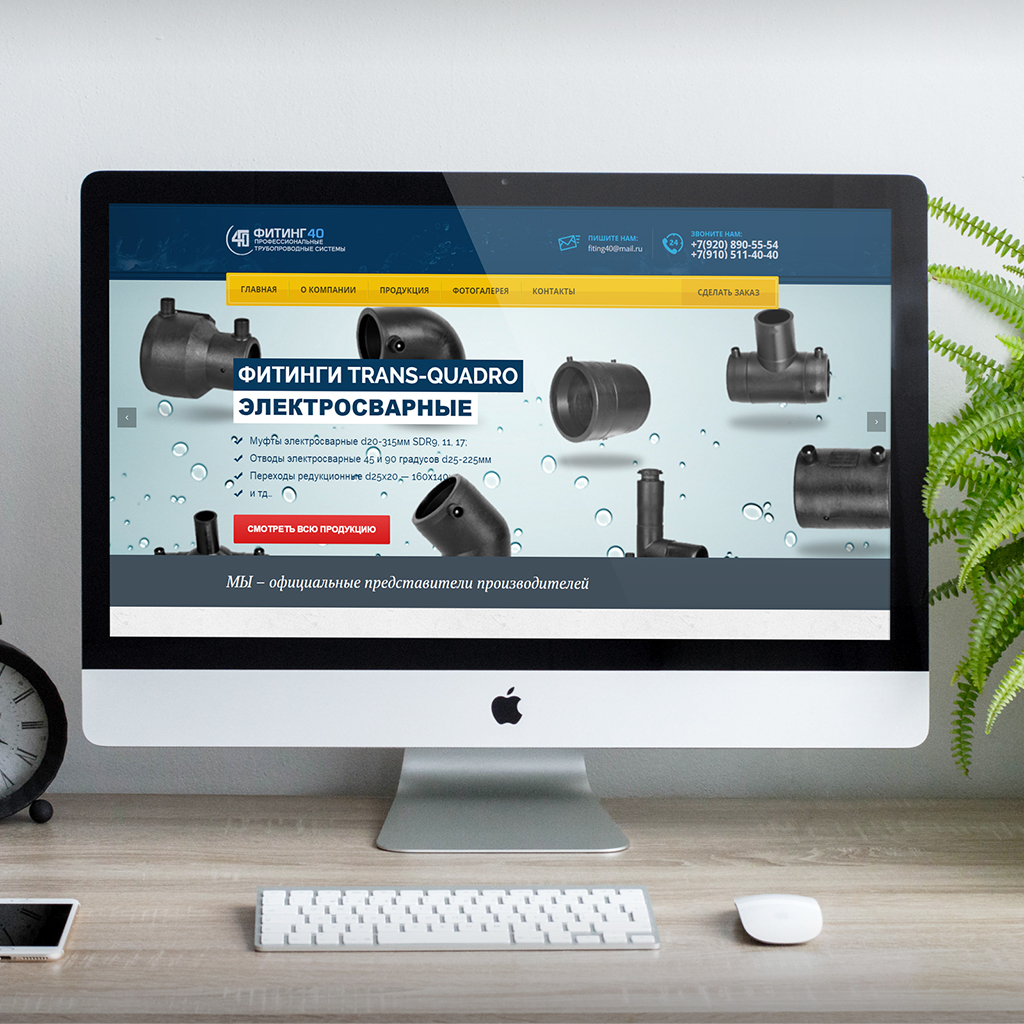 Создание сайтов разработка сайтов петербург как найти сайт компании мтс